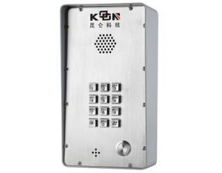 Doorphone - KNZD-43 - Koontech