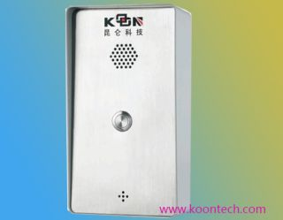 Doorphone - KNZD-45 - Koontech