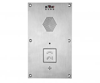 Sequence Dial Elevator Phone - SD-100 - Koontech
