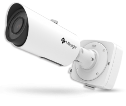 2MP LPR H.265 Motorized Pro Bullet Network Camera - MS-C2962-RFLPB - Milesight